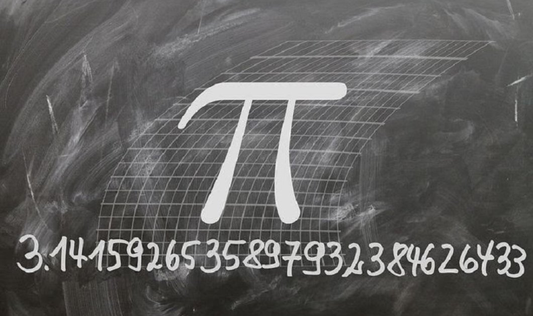 Ρεκόρ 62,8 τρισεκατομμυρίων ψηφίων του αριθμού «π» από Ελβετούς επιστήμονες – Υπερυπολογιστής έκανε υπολογισμούς επί 108 ημέρες - Κυρίως Φωτογραφία - Gallery - Video