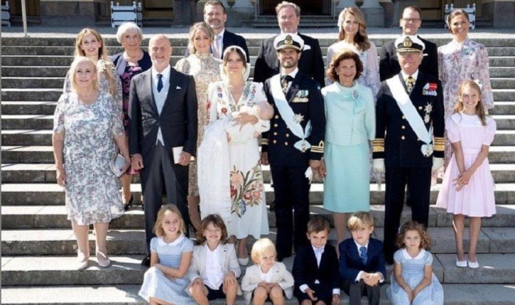 Όλη η βασιλική οικογένεια της Σουηδίας στη βάφτιση του μικρού πρίγκιπα Τζούλιαν - Σε κλειστό οικογενειακό κύκλο το γιορτινό δείπνο (φώτο) - Κυρίως Φωτογραφία - Gallery - Video