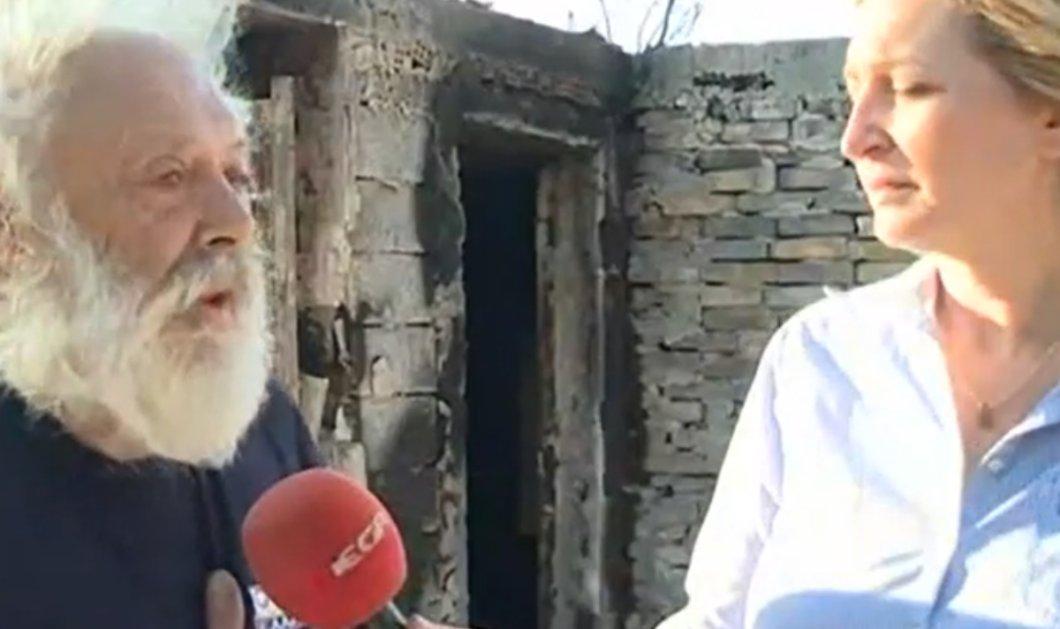 Συγκλονίζει ο φωτορεπόρτερ  Αλέκος Βουτσαράς - Κάηκε το σπίτι του στη Βαρυμπόμπη με το αρχείο του μέσα - Αρνείται να το εγκαταλείψει (βίντεο) - Κυρίως Φωτογραφία - Gallery - Video