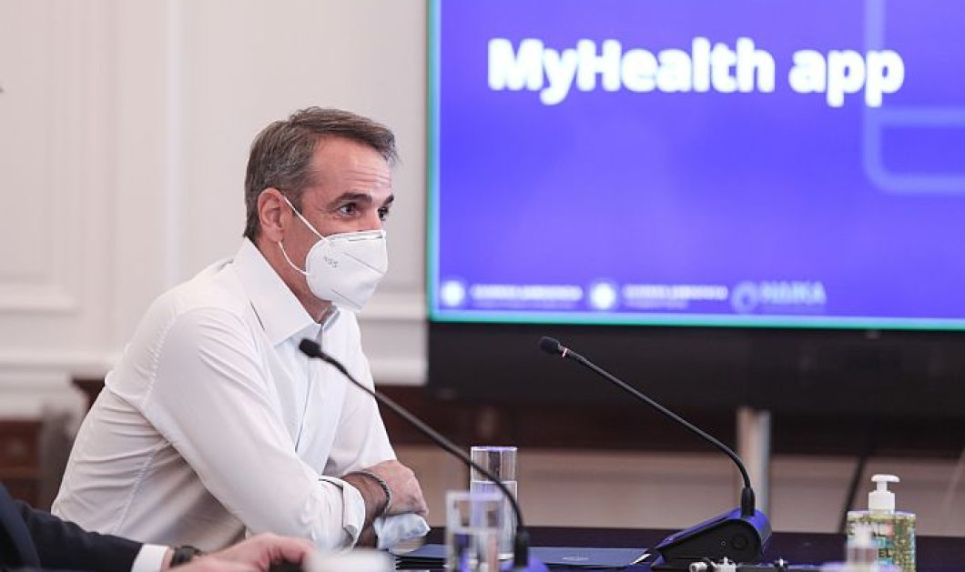 MyHealth: Η νέα εφαρμογή-ψηφιακό «βιβλιάριο» - Κυρ.Μητσοτάκης: Ένα σημαντικό βήμα για τη γρήγορη ψηφιακή εξυπηρέτηση του πολίτη στον ευαίσθητο τομέα της υγείας του - Κυρίως Φωτογραφία - Gallery - Video