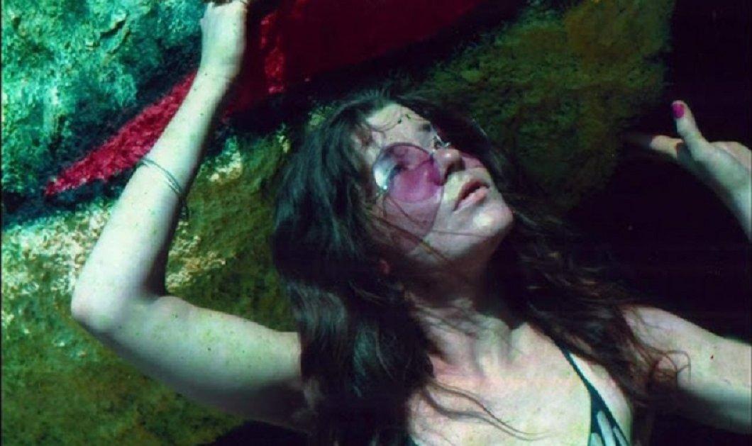 Σπάνιες Vintage Pics: Λίγο πριν τον πρόωρο θάνατο της η  Janis Joplin κάνει topless ηλιοθεραπεία στην  Copacabana - Διακοπές για να κόψει τα ναρκωτικά   - Κυρίως Φωτογραφία - Gallery - Video