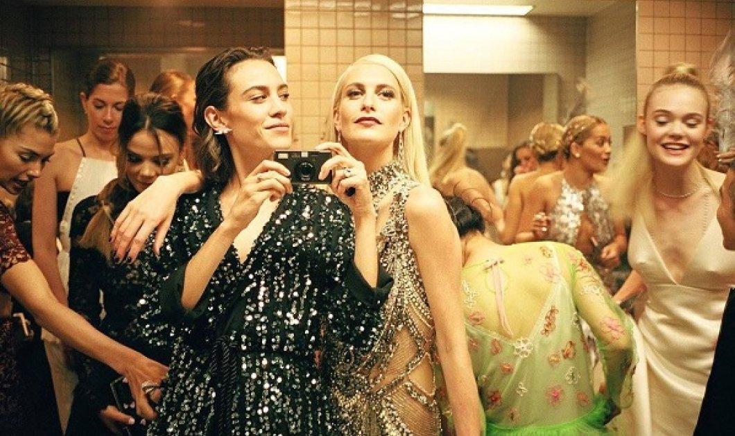 Οι 12 καλύτερες selfies όλων των εποχών στο Met Gala: Παρεάκια με «χρυσούς» τραγουδιστές & μεγιστάνες της πασαρέλας - Κυρίως Φωτογραφία - Gallery - Video