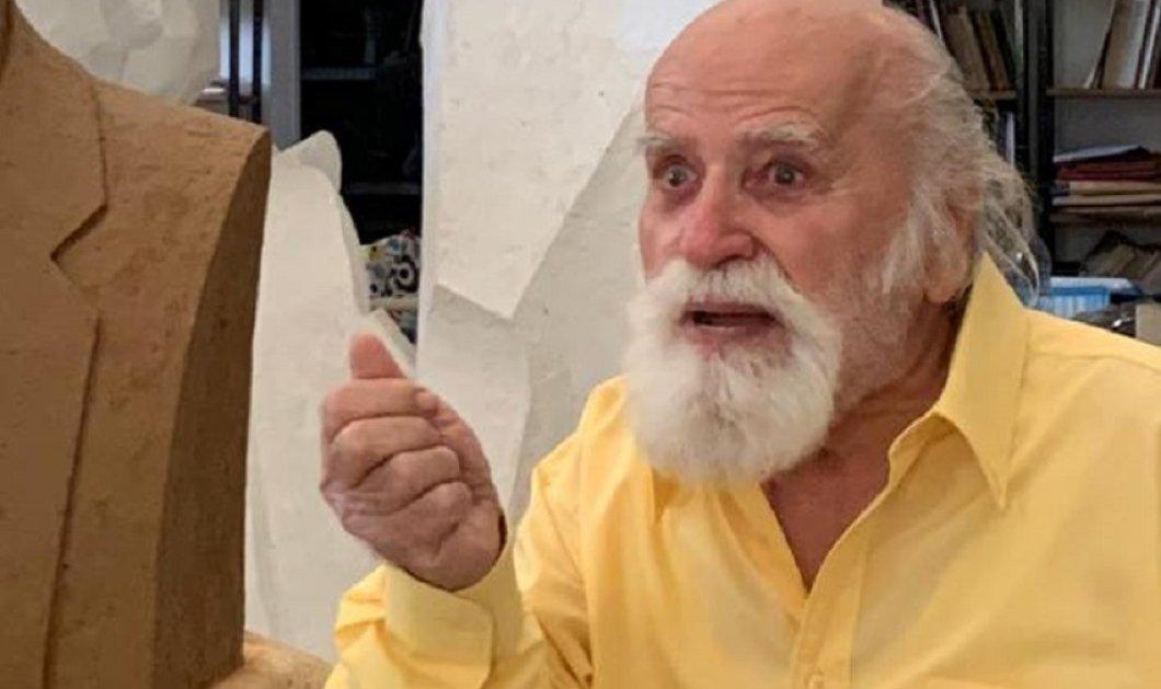 Έφυγε από τη ζωή ο πολυβραβευμένος  γλύπτης & καθηγητής στο ΕΜΠ Γιώργος Καλακαλλάς - Ήταν διεθνώς γνωστός (φώτο) - Κυρίως Φωτογραφία - Gallery - Video