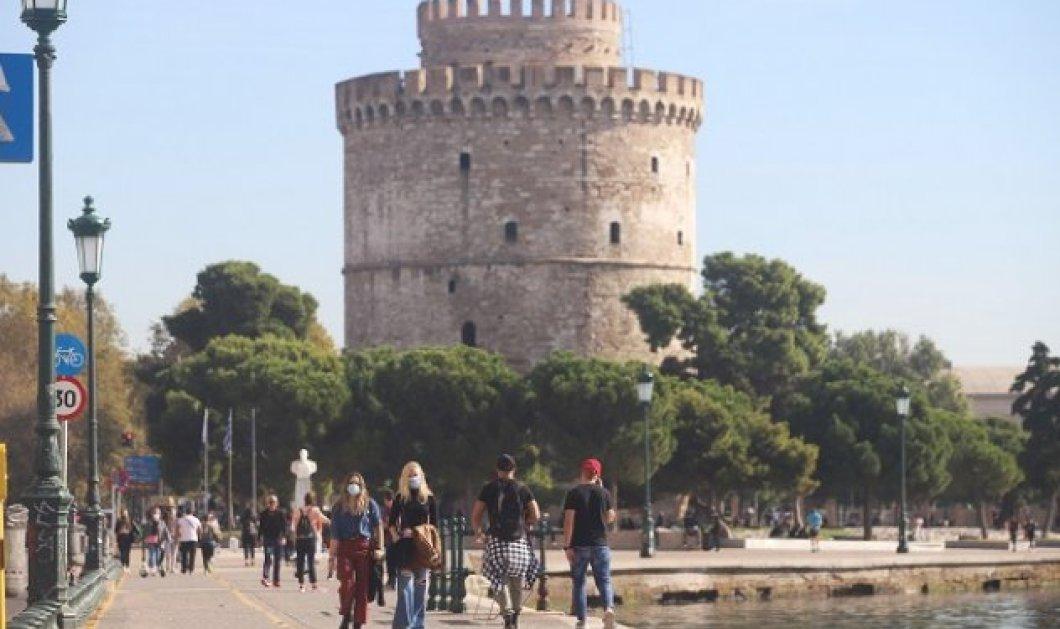 Κορωνοϊός: Στο «κόκκινο» Θεσσαλονίκη, Λάρισα, Κιλκίς και Χαλκιδική - ποια τα μέτρα που θα εφαρμοστούν (χάρτης) - Κυρίως Φωτογραφία - Gallery - Video