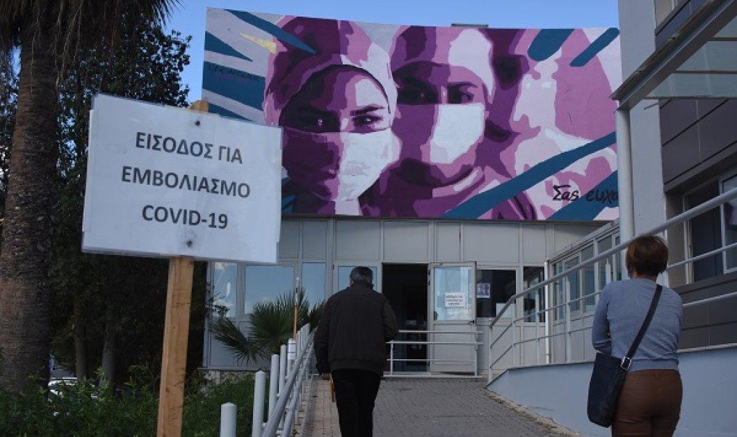 Κορωνοϊός: Ανοίγει αύριο η πλατφόρμα για την 3η δόση του εμβολίου - «καθοριστικής σημασίας για τους υγειονομικούς» (βίντεο) - Κυρίως Φωτογραφία - Gallery - Video