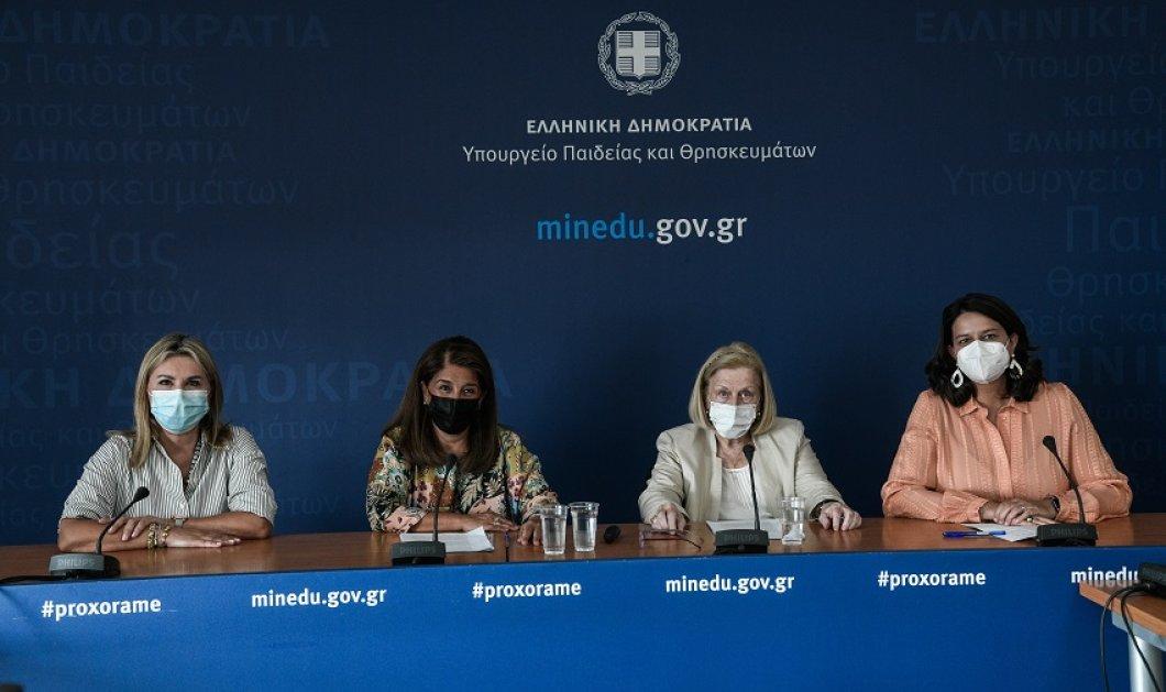 Θεοδωρίδου - Παπαευαγγέλου απάντησαν σε 1000 ερωτήσεις για τον εμβολιασμό των παιδιών - Όλα όσα πρέπει να ξέρουμε  (βίντεο) - Κυρίως Φωτογραφία - Gallery - Video