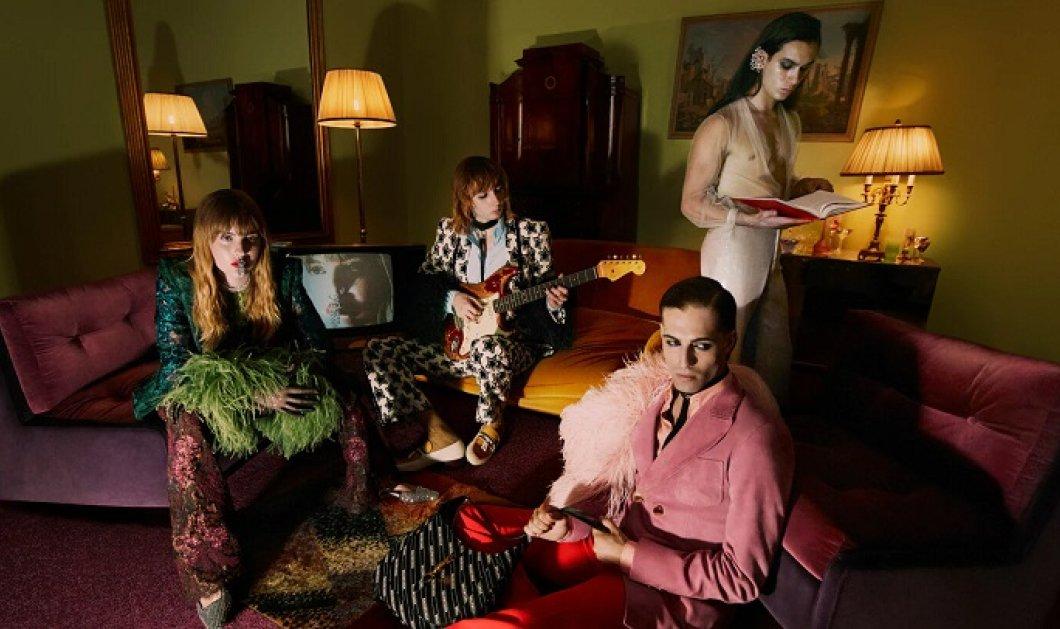 Θυμάστε τους Måneskin που σάρωσαν στη Eurovision 2021 με το Zitti e buoni; Ροκάρουν τη συλλογή Gucci Aria και μας παίρνουν τα μυαλά (φωτό, βίντεο) - Κυρίως Φωτογραφία - Gallery - Video