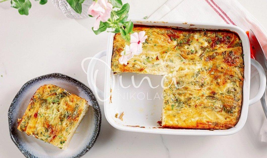 Ντίνα Νικολάου: Frittata με σπαγγέτι και κολοκύθι - πεντανόστιμο πιάτο που θα το λατρέψει όλη η οικογένεια - Κυρίως Φωτογραφία - Gallery - Video