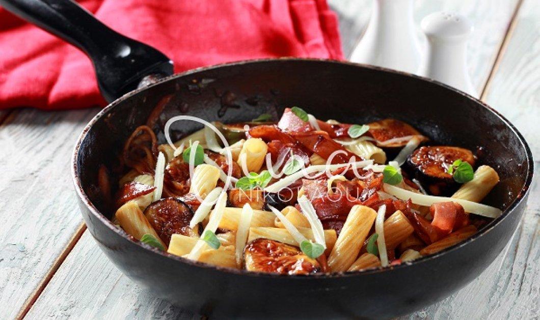 Ριγκατόνι με σύκα: Μια πρωτότυπη και γευστική συνταγή από την Ντίνα Νικολάου - ασυνήθιστο άλλα εύκολο πιάτο! - Κυρίως Φωτογραφία - Gallery - Video