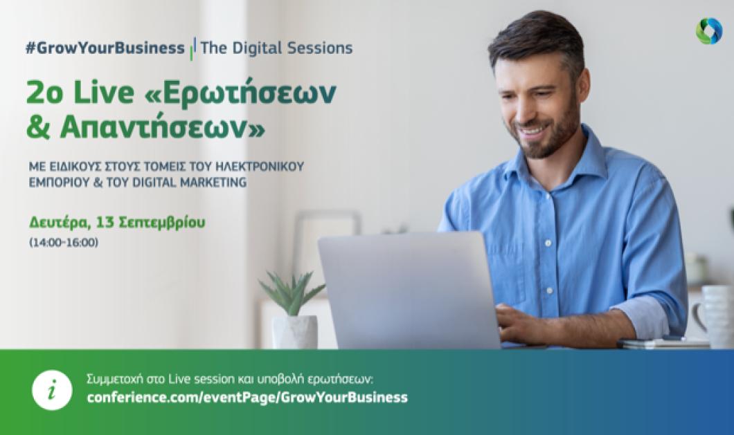 #GrowYourBusiness - The Digital Sessions: 2ο Live «Ερωτήσεων & Απαντήσεων» με θέμα το Ηλεκτρονικό Εμπόριο και το Digital Marketing - Κυρίως Φωτογραφία - Gallery - Video