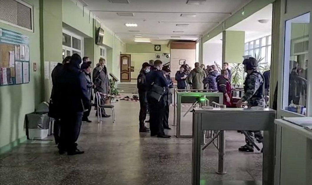 Ρωσία: Σοκάρουν τα βίντεο από την στιγμή της επίθεσης στο Πανεπιστήμιο - 8 οι νεκροί, 28 τραυματίες (φωτό) - Κυρίως Φωτογραφία - Gallery - Video