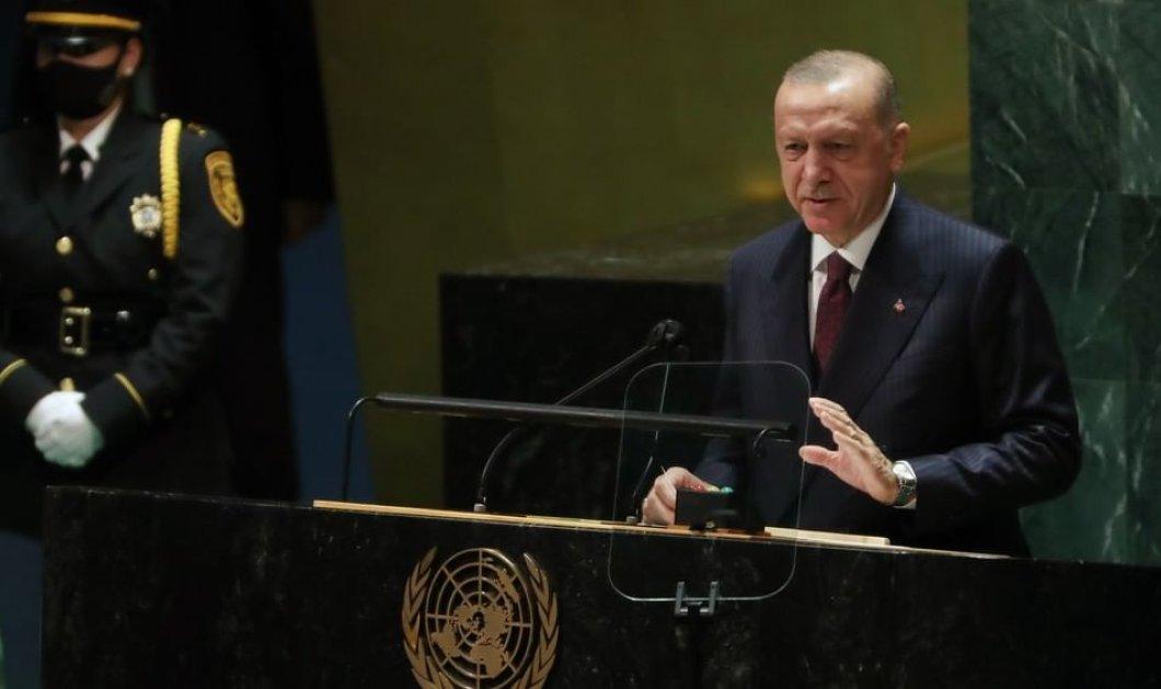 Ερντογάν στον ΟΗΕ: Ζήτησε διάλογο Τουρκίας-Ελλάδας για το Αιγαίο (βίντεο)- Τα παράπονά του για τη μη αναγνώριση του ψευδοκράτους  - Κυρίως Φωτογραφία - Gallery - Video