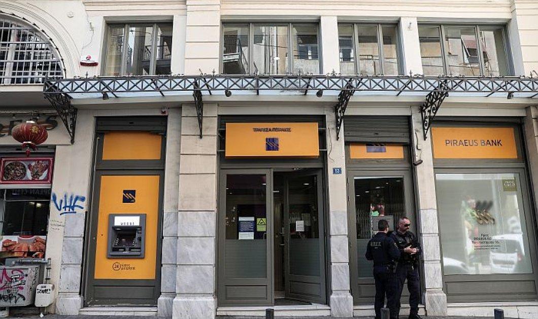 Ένοπλη ληστεία σε τράπεζα στο κέντρο της Αθήνας - Με Καλάσνικοφ ήταν οπλισμένοι, οι δύο δράστες (φωτό - βίντεο) - Κυρίως Φωτογραφία - Gallery - Video