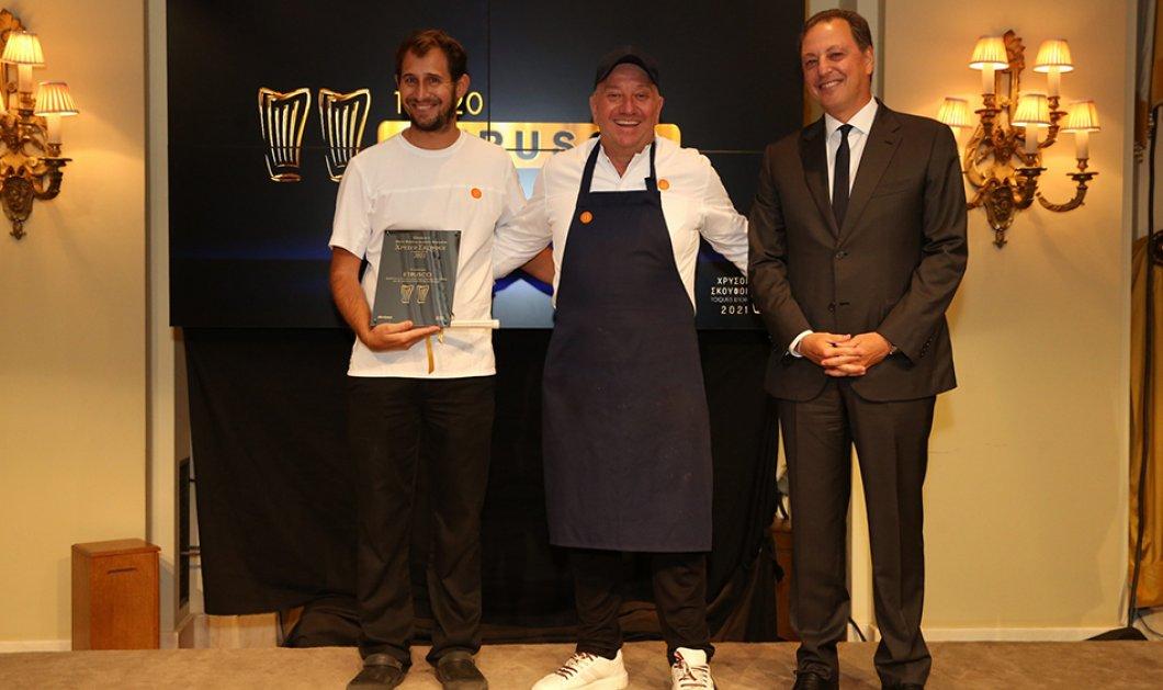 Χρυσοί Σκούφοι 2021: Αυτά είναι τα καλύτερα εστιατόρια της Ελλάδας - To «Etrusco» του Έκτορα Μποτρίνι για 9η συνεχόμενη χρονιά το καλύτερο εστιατόριο της Ελλάδας  - Κυρίως Φωτογραφία - Gallery - Video