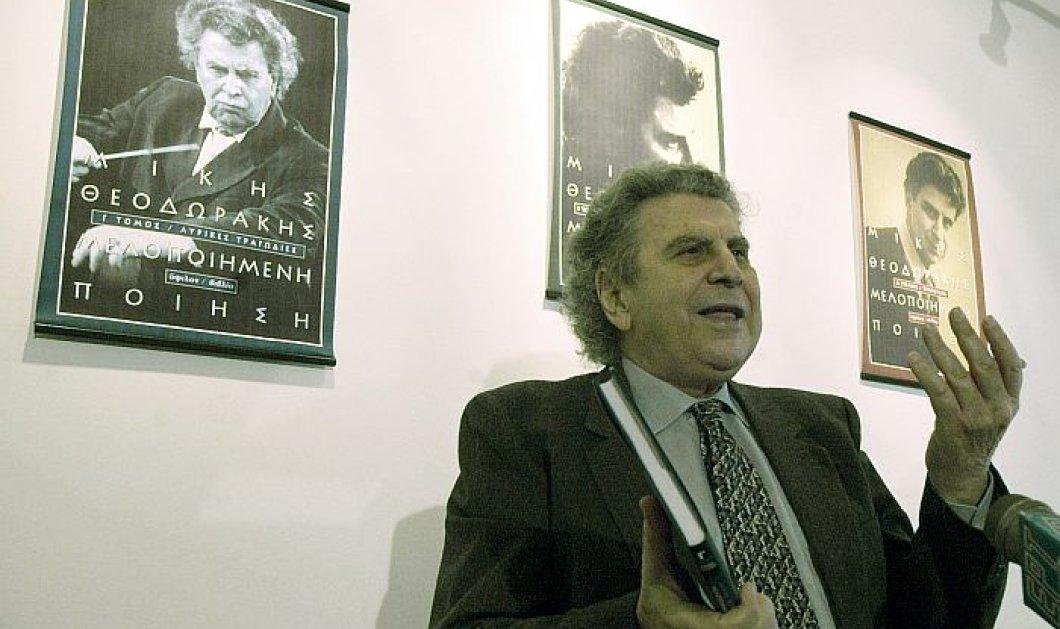 Μίκης Θεοδωράκης : Θρίλερ με την κηδεία - Μπλόκο μετά από δικαστική απόφαση, η επιστολή στην οποία ζητούσε να ταφεί στα Χανιά - Κυρίως Φωτογραφία - Gallery - Video