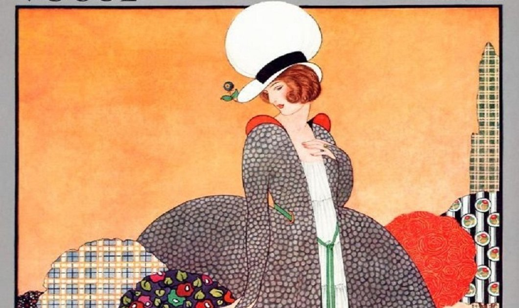 Fashion Vintage Pics: Τα εξώφυλλα της Vogue το 1910 - Η ιστορία της μόδας σε 25 εντυπωσιακές εικόνες - Κυρίως Φωτογραφία - Gallery - Video