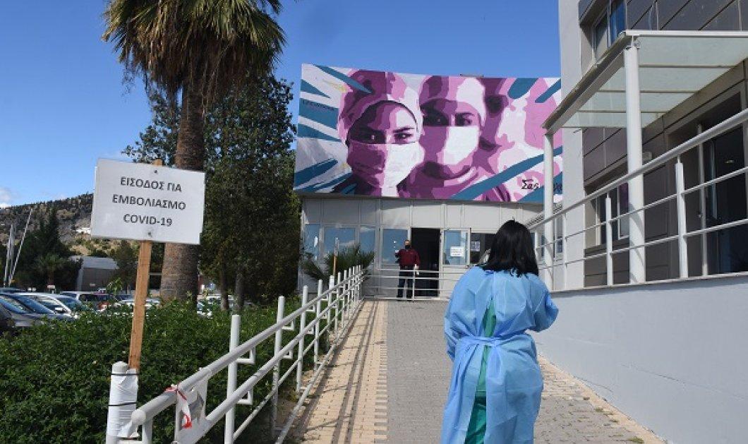 Κορωνοϊός - Ελλάδα: 3.199 νέα κρούσματα, 353 οι διασωληνωμένοι και 43 θάνατοι - Κυρίως Φωτογραφία - Gallery - Video