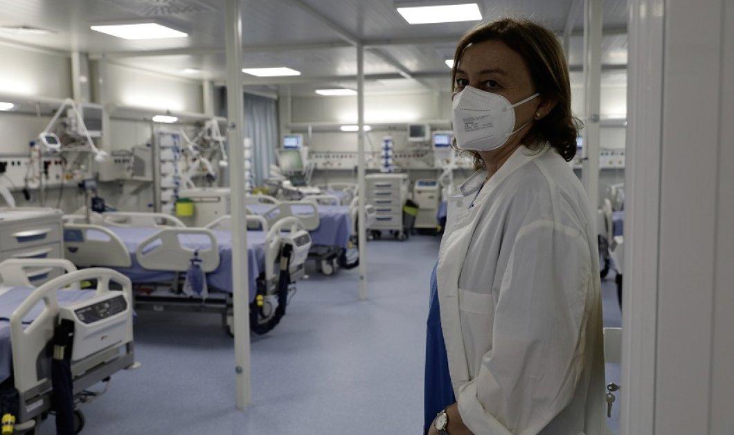 Νέα μελέτη: Διπλάσιος ο κίνδυνος θανάτου σε ΜΕΘ για τους παχύσαρκους ασθενείς με κορωνοϊό  - Κυρίως Φωτογραφία - Gallery - Video