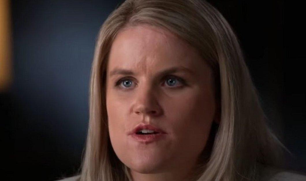 Frances Haugen: Πρώην στέλεχος του Facebook αποκαλύπτει στο 60 Minutes - «είναι άπληστοι, αφήνουν ελεύθερη παραπληροφόρηση & αναρτήσεις μίσους» (βίντεο) - Κυρίως Φωτογραφία - Gallery - Video
