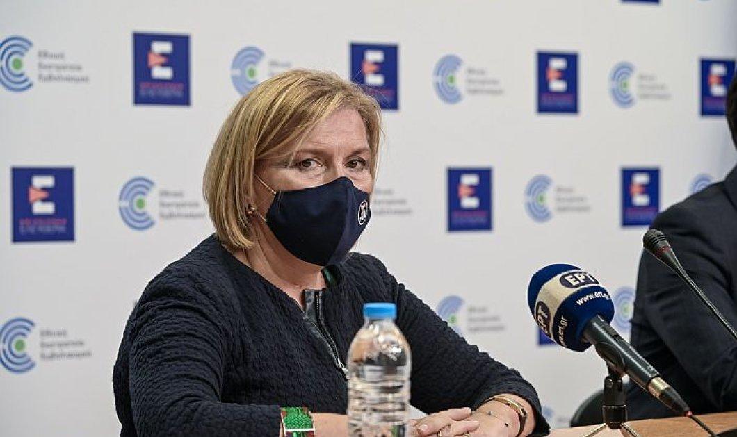 Μίνα Γκάγκα: Έχουμε εκδηλώσει ενδιαφέρον για το χάπι κατά του κορωνοϊού - Πότε να επισκεφτείτε το νοσοκομείο αν παρουσιάσετε βαριά συμπτώματα (βίντεο) - Κυρίως Φωτογραφία - Gallery - Video