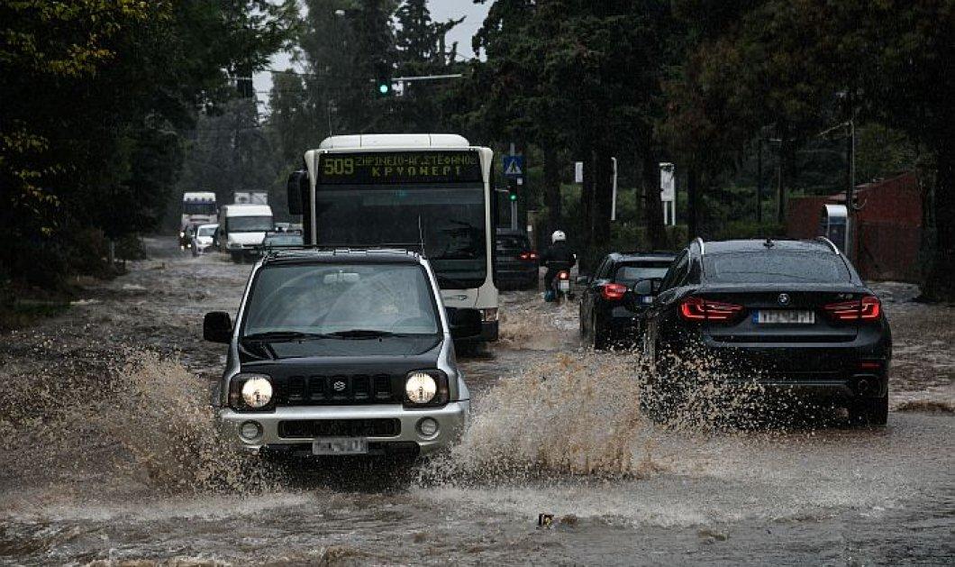 Καιρός: Επιστρέφουν οι βροχές και οι καταιγίδες - Ποιες περιοχές θα επηρεαστούν - Κυρίως Φωτογραφία - Gallery - Video