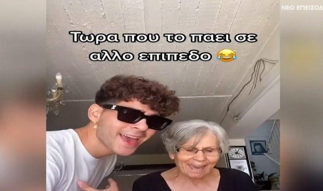 Η γιαγιά Αντρούλα & ο εγγονός της τρελαίνουν το Tik Tok: Τα χορευτικά τους έχουν γίνει viral - απολαύστε τους (βίντεο) - Κυρίως Φωτογραφία - Gallery - Video