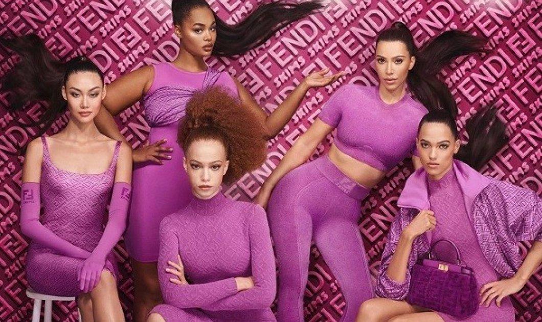 Kim Kardashian & Fendi ενώνουν τις δυνάμεις τους: Η reality star συνεργάζεται με τον διάσημο οίκο μόδας (φωτό)  - Κυρίως Φωτογραφία - Gallery - Video
