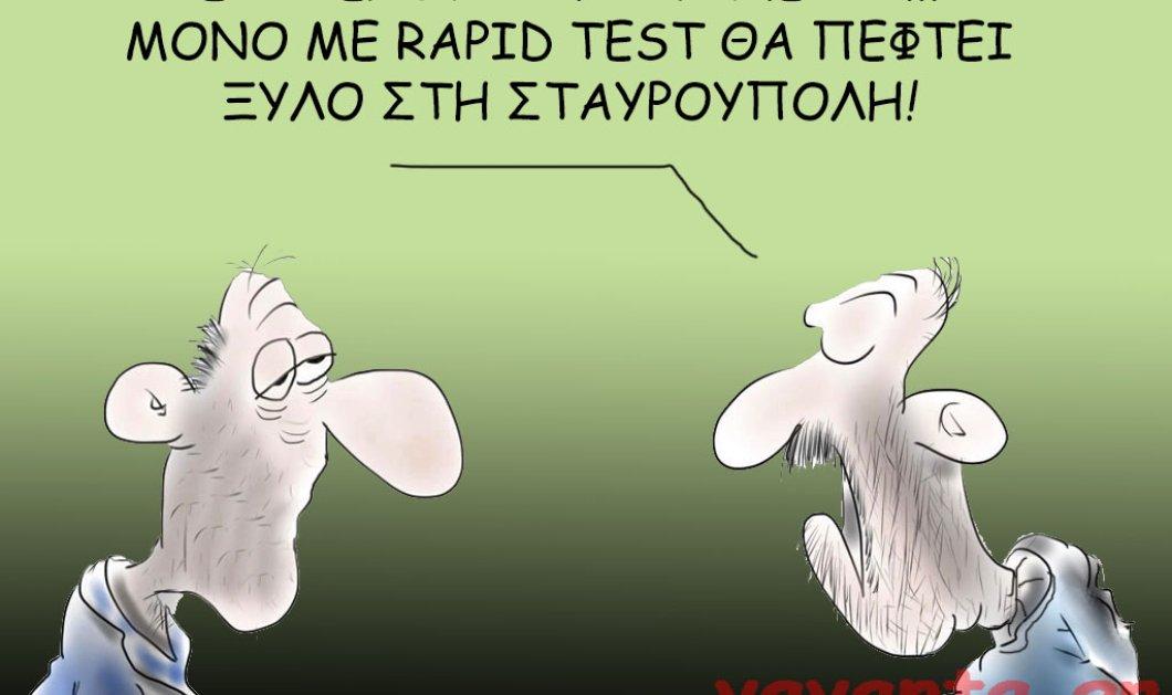 Θοδωρής Μακρής:  Επιτέλους πήραν μέτρα - Mόνο με Rapid test θα πέφτει ξύλο στη Σταυρούπολη - Κυρίως Φωτογραφία - Gallery - Video