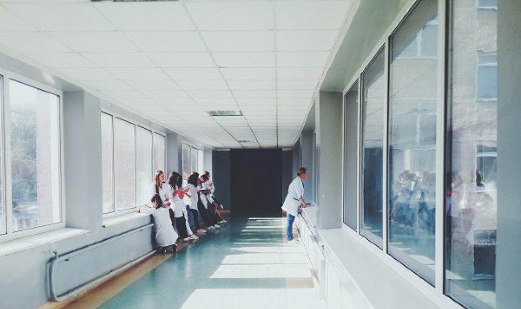 Από το κρεβάτι… στην εντατική: Γυναίκα κατέληξε στο νοσοκομείο με αναποδογυρισμένο κόλπο, μετά την ερωτική πράξη - Κυρίως Φωτογραφία - Gallery - Video