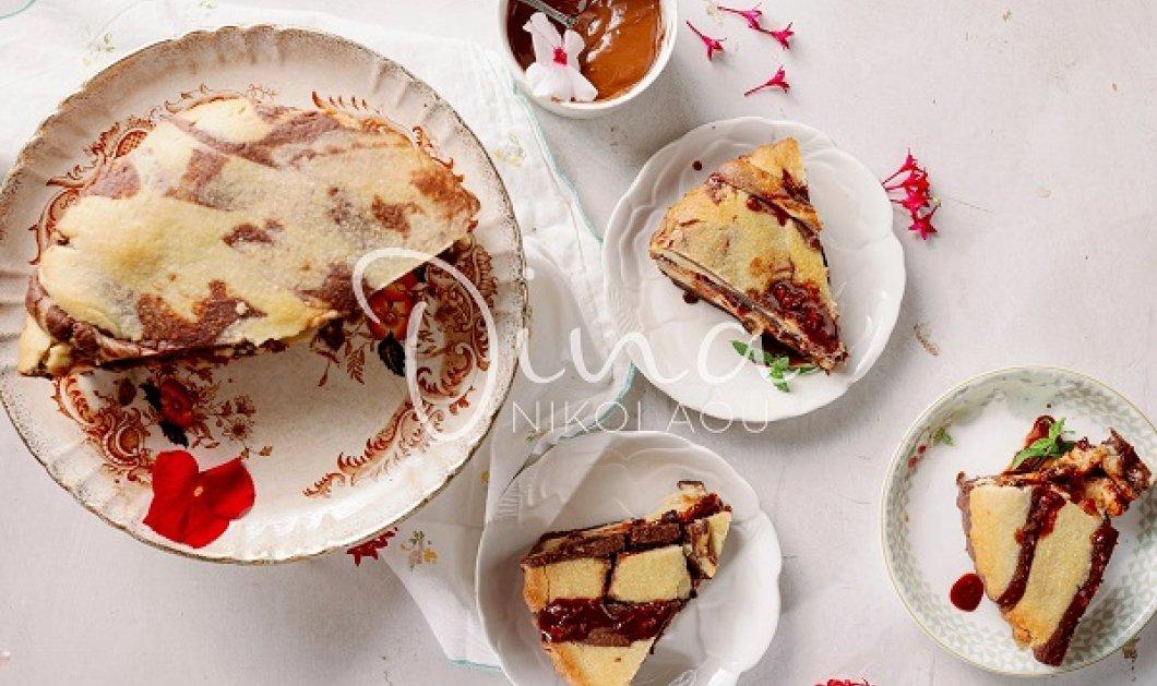 Ντίνα Νικολάου: Τάρτα με δίχρωμη ζύμη, κρέμα και πραλίνα φουντουκιού - θα την λατρέψουν μικροί & μεγάλοι - Κυρίως Φωτογραφία - Gallery - Video