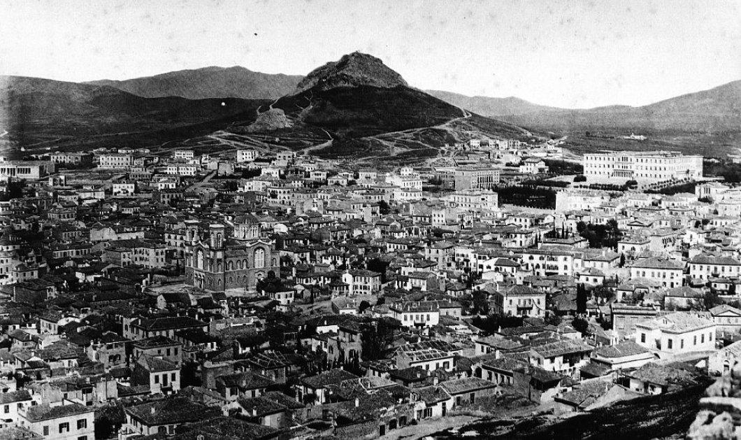 Vintage Pics: Η Αθήνα του 1862 μέσα από τον φακό του Jakob August Lorent - 16 φωτογραφίες που θα σας ταξιδέψουν σε μια άλλη εποχή! - Κυρίως Φωτογραφία - Gallery - Video