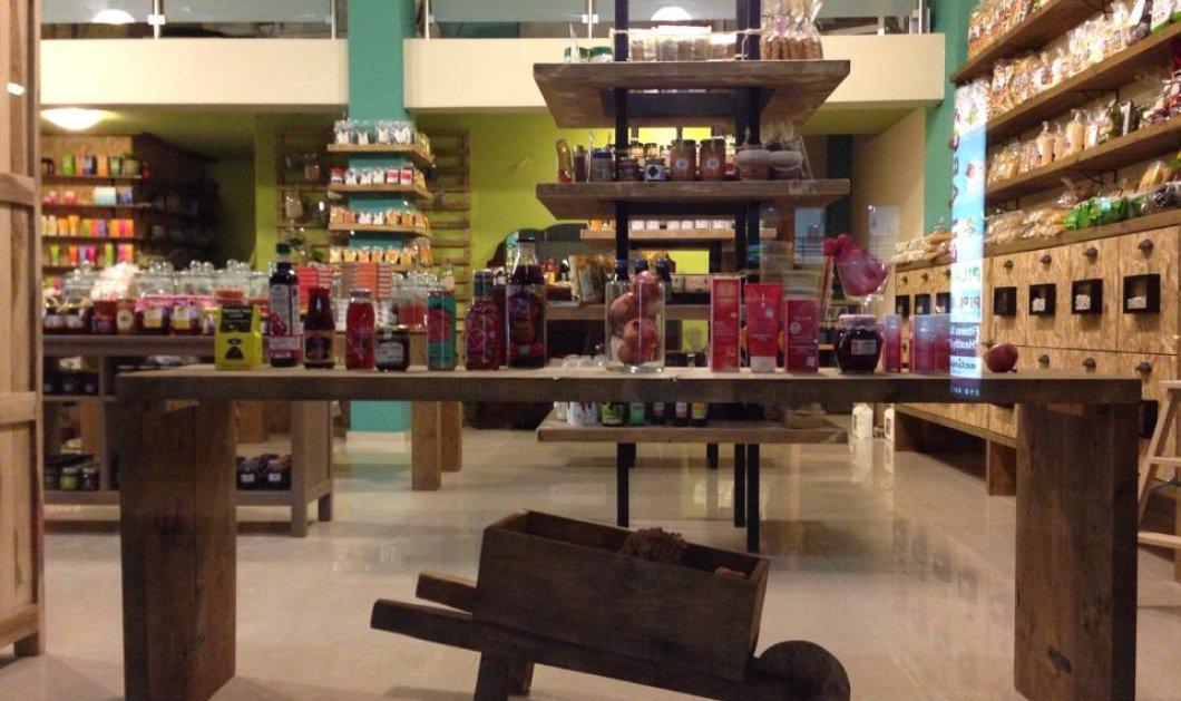 Παντοπωλείο Βάλσαμο - Η gourmet γωνιά για γεύσεις και αναγνώσεις με λιχουδιές για την Σαρακοστή! - Κυρίως Φωτογραφία - Gallery - Video