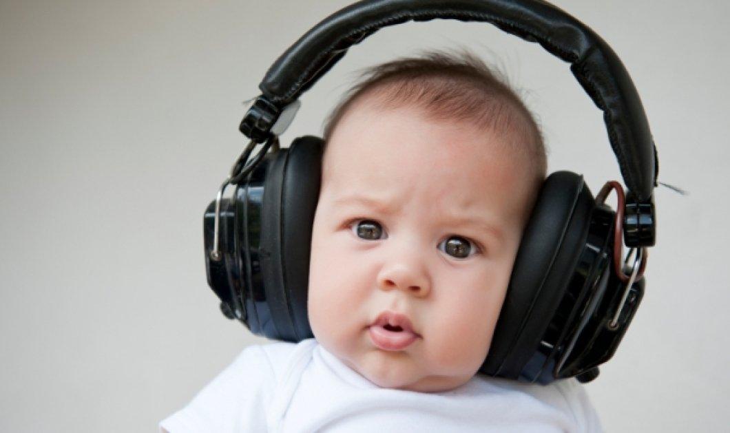 Smile: Κάντε το τεστ & μάθετε ποιο τραγούδι ήταν Νο1 όταν γεννηθήκατε! - Κυρίως Φωτογραφία - Gallery - Video