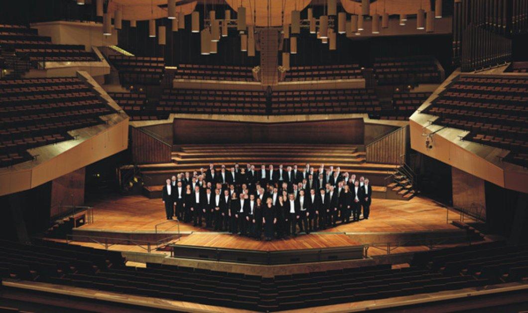 Η μοναδική Berliner Philharmoniker παρουσιάζει το Κοντσέρτο της Ευρώπης στο υπέροχο Μέγαρο Μουσικής! - Κυρίως Φωτογραφία - Gallery - Video