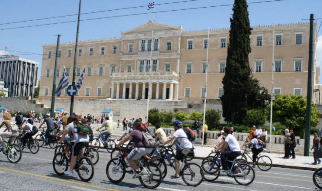 Κλειστοί οι δρόμοι στο κέντρο της πρωτεύουσας λόγω του 22ου Ποδηλατικού Γύρου - Όλες οι κυκλοφοριακές ρυθμίσεις - Κυρίως Φωτογραφία - Gallery - Video