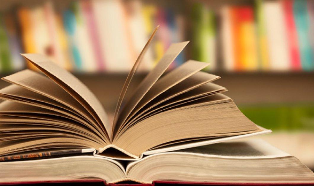 31 βιβλία για τις γιορτές: Μια εξαιρετική επιλογή για να σας θυμούνται στην ανάγνωση! - Κυρίως Φωτογραφία - Gallery - Video
