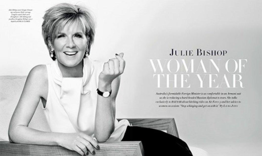 Γυναίκα της Χρονιάς η Αυστραλή υπουργός Εξωτερικών Τζούλι Μπίσοπ - ''Μην θεωρείτε τον εαυτό σας θύμα γιατί θα πάτε σταθερά στον κατήφορο'' - Κυρίως Φωτογραφία - Gallery - Video