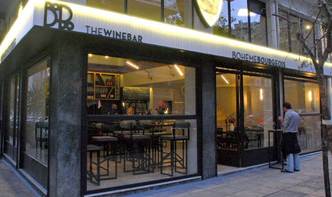 «BοΒο»: Το νέο wine bar με στιλ μποέμικο & cosy χώρους που θα λατρέψετε - Κυρίως Φωτογραφία - Gallery - Video