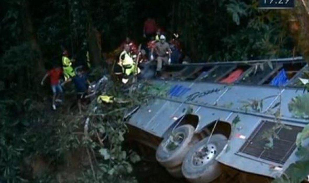 Θρηνεί η Βραζιλία: 51 νεκροί από τροχαίο δυστύχημα με λεωφορείο - Κυρίως Φωτογραφία - Gallery - Video