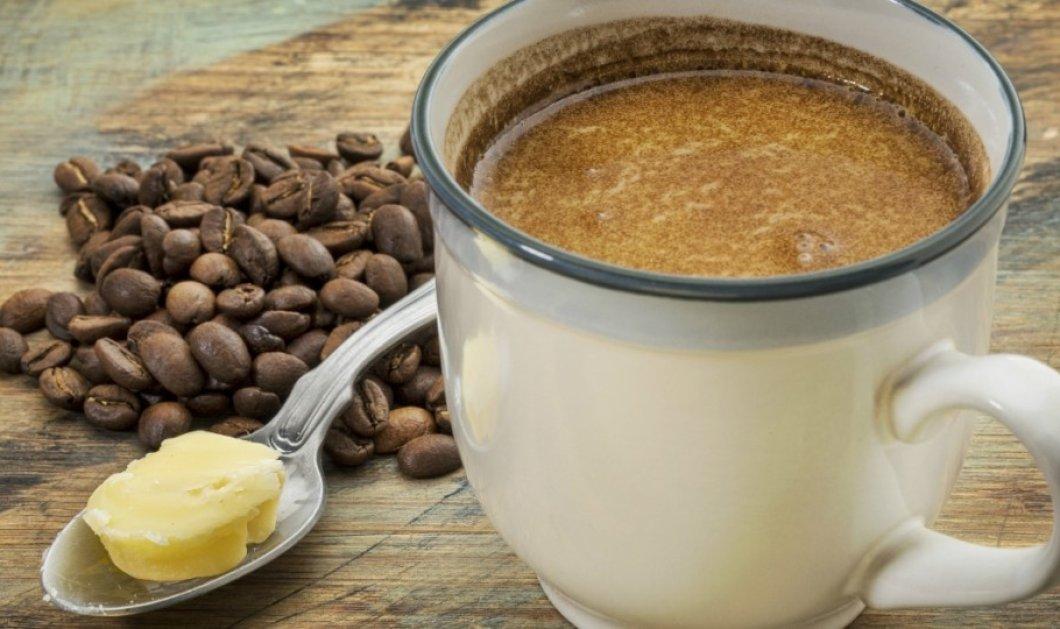 Η καινούρια μόδα στην απώλεια βάρους: Ο καφές με βούτυρο υπόσχεται θεαματικά αποτελέσματα! - Κυρίως Φωτογραφία - Gallery - Video