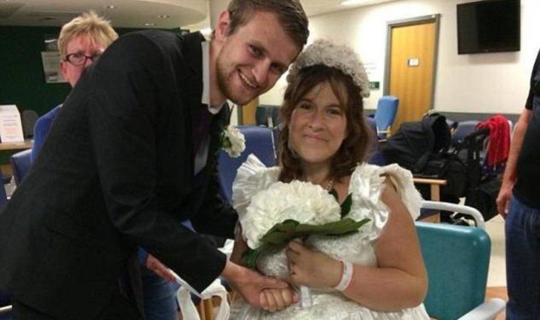 Η συγκλονιστική ιστορία της 32χρονης Μισέλ: Της έδωσαν 2 μέρες ζωή & παντρεύτηκε τον αγαπημένο της στο νοσοκομείο! (Φωτό) - Κυρίως Φωτογραφία - Gallery - Video