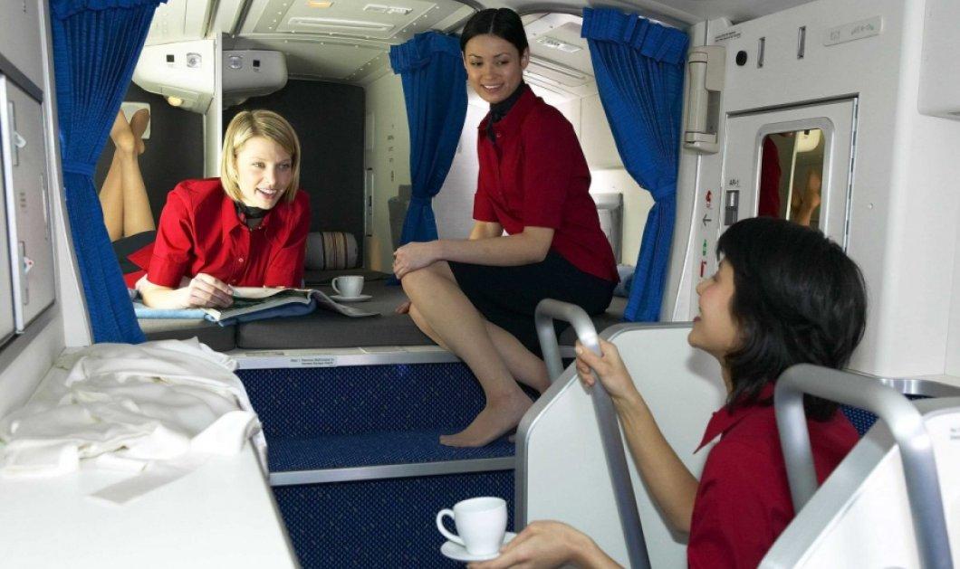 Εδώ αεροσυνοδοί & stewards ξεκουράζονται εν πτήσει - μικρά δωματιάκια με όλα τα comforts - Φωτό - Κυρίως Φωτογραφία - Gallery - Video