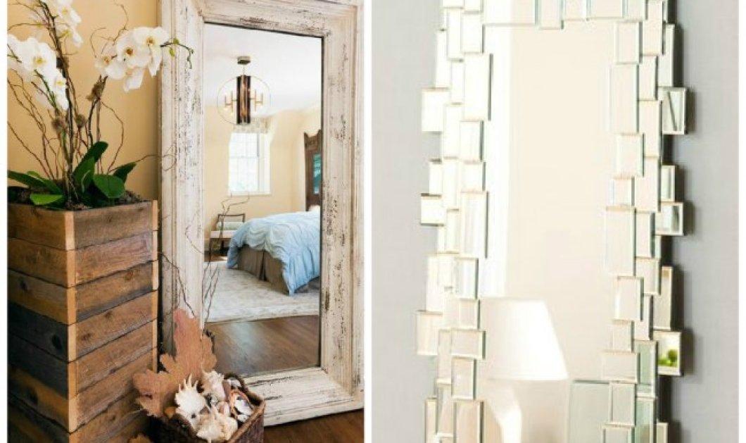 10 μοναδικές ιδέες διακόσμησης με καθρέφτες για όλα τα γούστα! Οι πιο εύκολες και οικονομικές λύσεις! - Κυρίως Φωτογραφία - Gallery - Video