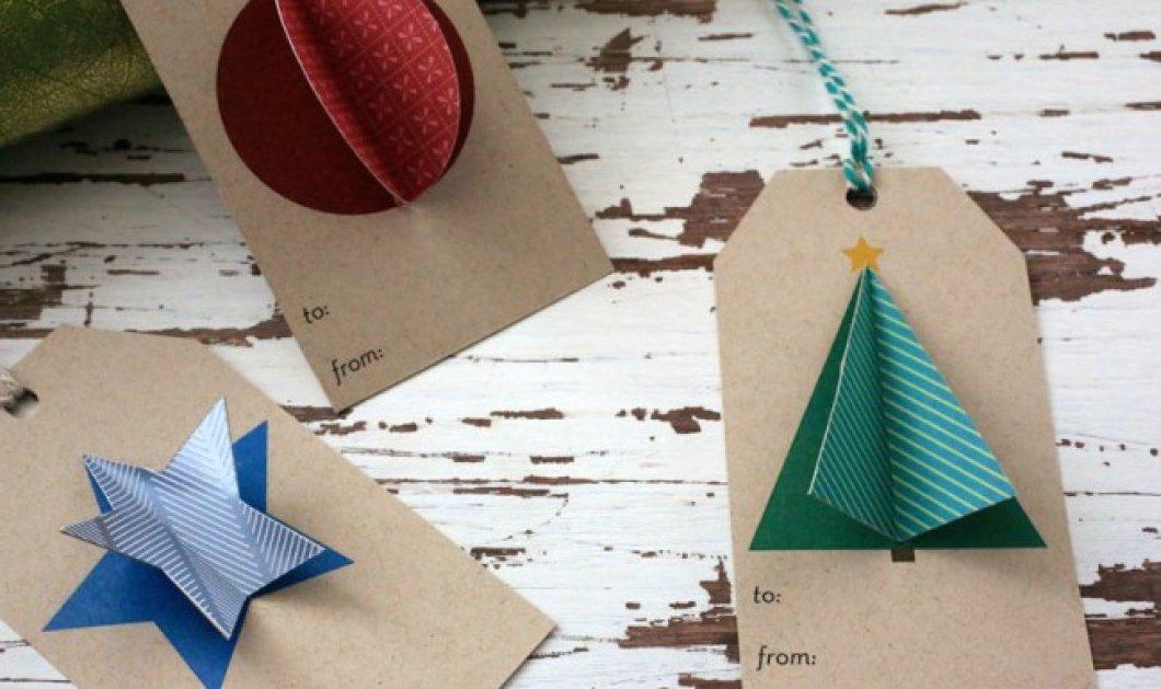 It's fun time! Δημιουργήστε τις ωραιότερες τρισδιάστατες εορταστικές κάρτες για να στολίσετε το σπίτι σας! (φωτό) - Κυρίως Φωτογραφία - Gallery - Video
