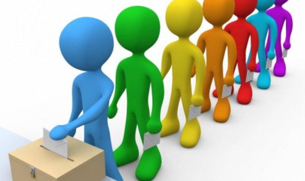 Το 89% των Ελλήνων δεν θέλει κόμμα υπό τον Γ.Παπανδρέου: Η δημοσκόπηση της alco στο Ποντίκι! - Κυρίως Φωτογραφία - Gallery - Video