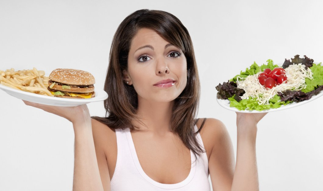 Aλκαλική δίαιτα: Μας αδυνατίζει, επιβραδύνει τη διαδικασία της γήρανσης & προλαμβάνει ασθένειες! - Κυρίως Φωτογραφία - Gallery - Video