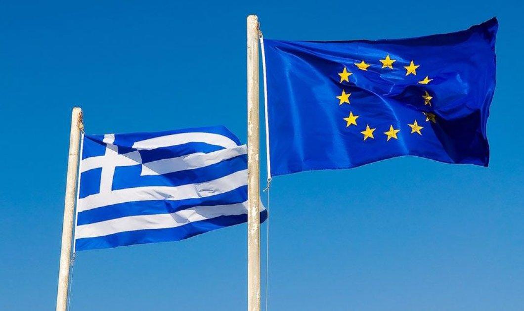 Ημέρα της Ευρώπης η 9η Μαΐου - Εορταστικές εκδηλώσεις σε όλη τη χώρα - Κυρίως Φωτογραφία - Gallery - Video