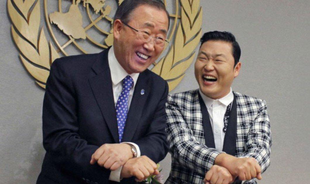 Όλα τα λεφτά το βίντεο!!! Ο Γ.Γ. των Ηνωμένων Εθνών χορεύει gangnam με τον Psy για να γιορτάσει τα 67 χρόνια του ΟΗΕ - Κυρίως Φωτογραφία - Gallery - Video