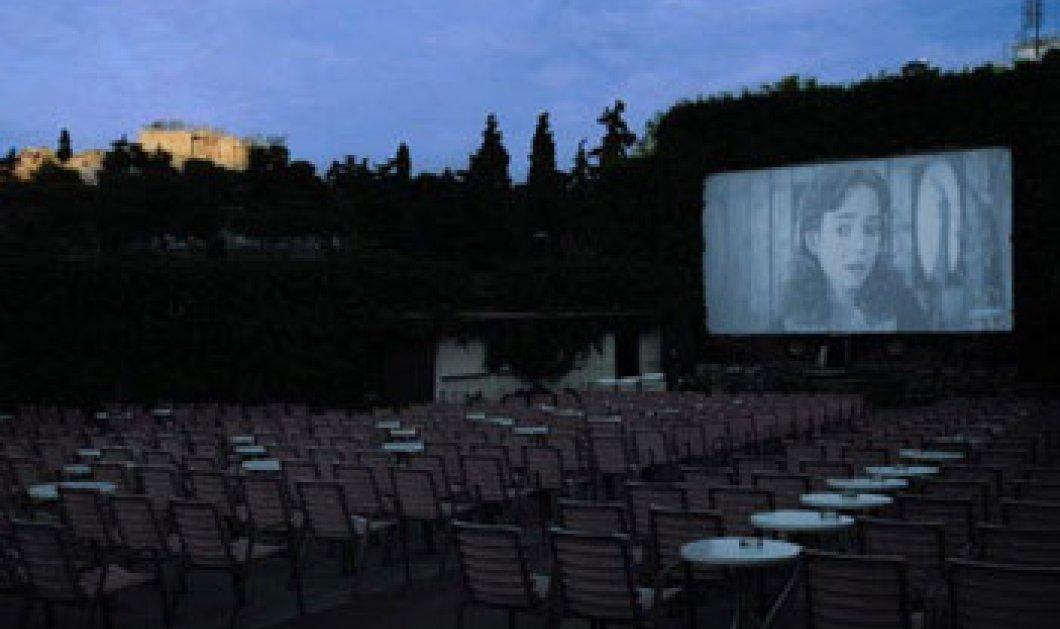 Ελληνικός ο καλύτερος κινηματογράφος στον κόσμο! - Κυρίως Φωτογραφία - Gallery - Video