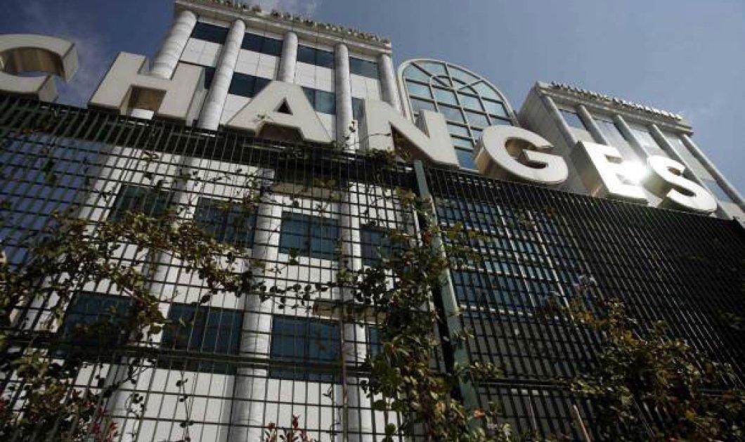 Μίνι κραχ στο Χρηματιστήριο Αθηνών - Κυρίως Φωτογραφία - Gallery - Video